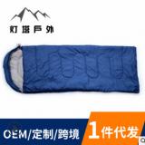 工厂直销户外用品露营睡袋信封式睡袋 野营睡袋隔脏内胆睡袋定制