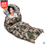 批发户外露营羽绒睡袋 成人单人羽绒信封睡袋 冬季隔脏睡袋