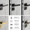 美式轻奢卧室门锁黑色室内门把手家用静音房门锁分体磁吸木门锁