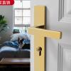 门锁室内卧室静音磁吸黑色门锁北欧简约轻奢房门锁金色门锁锁具