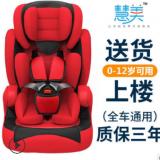 儿童安全座椅 便捷式宝宝餐椅 汽车儿童安全座椅批发定制厂家直供