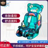 厂家直供儿童安全座椅垫定制宝宝便捷式餐椅汽车儿童座椅垫子批发