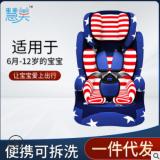 厂家直供儿童安全宝宝座椅 儿童汽车安全座椅 便携式儿童安全座椅