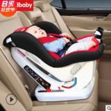 天才宝贝儿童安全座椅汽车用isofix硬接口0-4岁宝宝婴幼儿车载3c