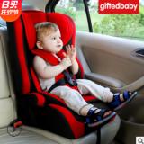 天才宝贝儿童安全座椅汽车用9个月-12岁婴幼儿宝宝车载通用批发3c