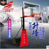 户外家用儿童篮球架 成人可升降篮球架 幼儿园带轮移动升降篮球架