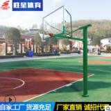 厂家直供室外篮球架 固定式单臂篮球架 地埋方管篮球架 可定制