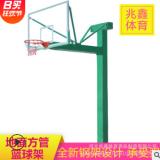 地埋式方管篮球架地面固定式标准篮球架中小学篮球架篮板蓝球架