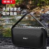 厂家新款 梵博士J57手提插卡蓝牙音箱 老人收音机 便携式桌面音响