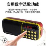 厂家批发 金正B851S 插卡音箱便携式小音响老人收音机户外评书机