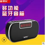 现货 金莱卡J25蓝牙音箱 户外多功能插卡音响迷你老人收音机 厂家