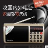 Rolton T50外贸版 FM Radio Portable Radio Mp3 Speaker