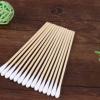 医用棉签卫生竹棒棉签定制50支装 单头棉棒美容清洁棉签棒一次性