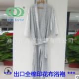 全棉纯棉印花布宽松度假游轮印花浴袍日式日本和服式家居服浴衣
