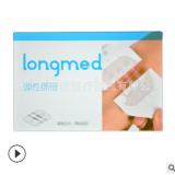 减张贴减张器拉链式创可贴免缝合皮肤减张器皮肤拉链缝合贴皮肤贴