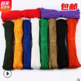 厂家批发彩色 尼龙绳包芯编织绳捆绑帐篷丙纶材质尼龙绳子 打捞绳