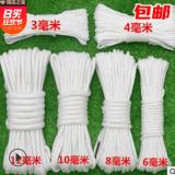 厂家批发包芯绳 尼龙绳白色编织绳捆绑绳耐磨拉绳 帐篷绳打捞绳子