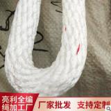 高空作业全编绳厂家批发可定制拉力强尼龙绳救生绳子防护绳安全绳