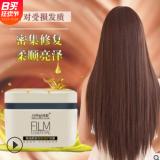 精油原液深层修护发膜免蒸免烫倒膜护发素烫头发护理焗油膏代加工