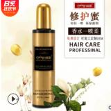 厂家直销香水精油修护喷雾顺滑修复蜜免洗柔顺护发素头发护理OEM