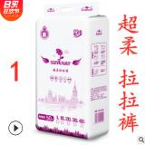 厂家直销一件代发50片简装超薄全芯体婴儿纸尿裤尿不湿拉拉裤