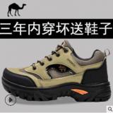 登山鞋男防水防滑秋冬透气户外运动鞋厚底耐磨男士徒步鞋