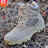 生产批发供应Delta沙漠靴战靴我是特种兵沙漠靴侧拉链靴