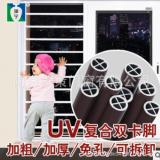 坤宁高层家用免打孔隐形窗户护栏儿童安全防护栏防盗窗防护窗栏杆