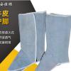 厂家定制 电焊防护用品 劳保电焊牛皮护脚 防高温隔热护脚
