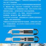 martor54001410铝合金重型安全切割刀回弹刀