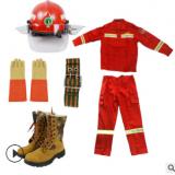 厂家直销森林防火服两件套 防静电丝直贡缎消防服 扑火防护服装备