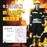 工厂直销02消防服两件套森林防火服消防战斗服应急防护服阻燃隔热