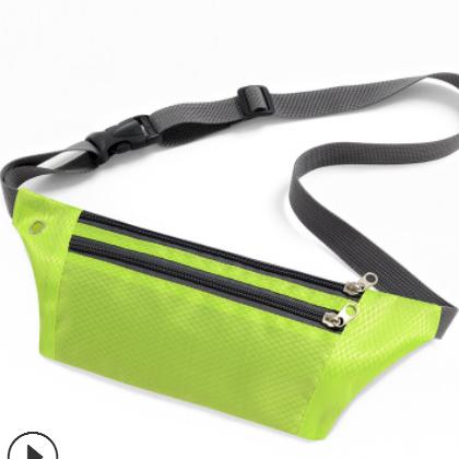 户外旅行运动包腰包健身马拉松运动腰带 加工可定制运动促销礼品