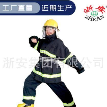 浙安 02款消防站用灭火防护服棉衣 5件套 韩式头盔 钢包头靴