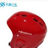 厂家批发水趣救援头盔船用抗洪救灾抢险攀登防砸保护透气运动帽子