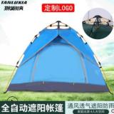 家庭自驾游野炊自动速开双层户外帐篷便携折叠3-4人露营帐篷定制