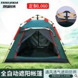 全自动速开耐用户外露营帐篷防风防雨多人登山野营四门大帐篷批发