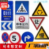 销道路铝制交通标志限速牌 道路交通标志指示牌 交通安全设施路牌