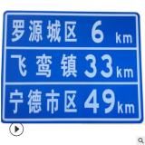 供应交通指路牌,安全标志,交通标牌,大型路牌