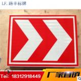 道路导向标志反光膜引导标识地下车库指示牌引导交通标牌