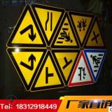 三角警示标志牌 三角反光牌 交通标牌 村庄 T型路口铝板路牌定做