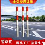 现货镀锌警示柱预埋柱 市政桥梁交通路口桩防撞1.2m红白隔离桩