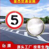 厂家定制交通标识牌 警示标志指示牌三角板圆板方板大型铝牌定做