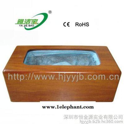 供应雅洁宝实木型鞋套机 YJB-003(红榉木)