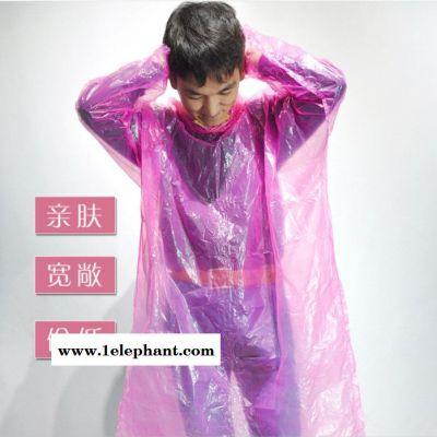 工厂生产一次性防水防雨防风塑料雨衣 批发定制带鞋套新料PE雨衣