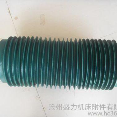 供应缝式油缸防尘罩厂家