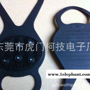 kj-1厂家批发定做户外运动登山防滑鞋套