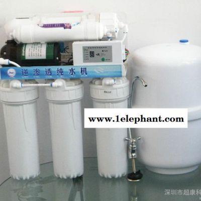 供应超康RO3 无泵125G纯水机 RO反渗透纯水机 带防尘罩净水器