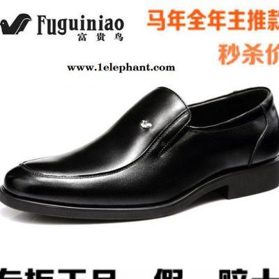FGN富贵鸟专柜**男鞋秋季新款商务正装鞋套脚鞋真皮皮鞋T3