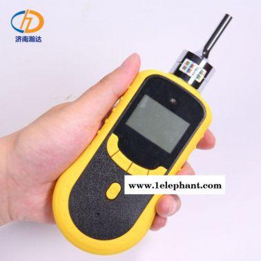 瀚达HD-P900 环氧乙烷检测仪 口罩厂环氧乙烷气体含量探测器 便携式环氧乙烷气体浓度探测仪 进口传感器